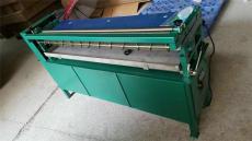 手工彩盒纸盒礼品盒裱纸胶水机