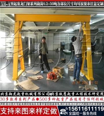 葫芦式简易起重龙门架龙门吊常见的故障及原