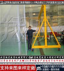 翔虎起重招聘网站化人员--北京翔虎起重移动