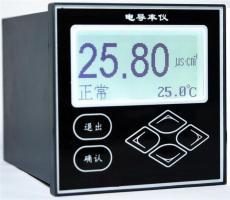 浙江廠家供應 電導率 測量范圍0-200us