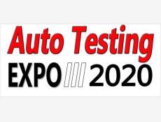 BJ-test2020北京汽車測試展