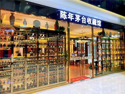 北京bwin官网登录16年博鳌十周年贵州茅台酒丑时报价