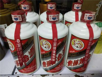 北京回收物美超市53度飞天茅台酒多少钱一瓶