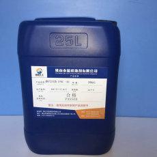 固体原粉IPBC99 IPBC杀菌剂