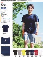 西安文化衫 西安班服定制 西安T恤衫polo衫