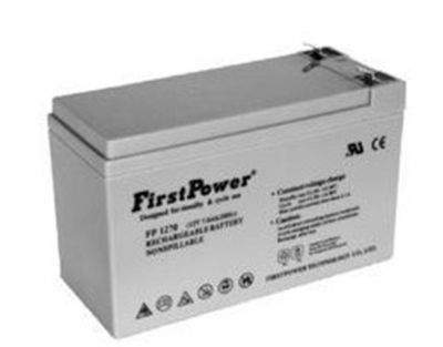 一电蓄电池LFP12250应急电源12V250AH航海