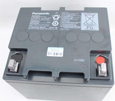 Panasonic蓄电池LC-P12200 12V200AH航空