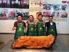 章丘烤肉黃家烤肉成功的開店模式都有哪些
