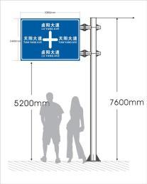 武威路牌交通标志牌交通设施制作公司