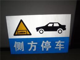 专业加工青海旅游引领标牌交通标牌道路标志