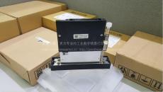 精工1024噴頭 精工1024GS陶瓷UV打印噴頭