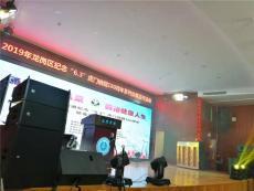 深圳市宝安沙井音箱音响灯光舞台设备等租赁