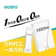 天然亞鐵奶昔營養代餐粉OEM/ODM/C2M貼牌