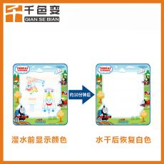 深圳廠家遇水變透明油墨印紙油墨雨傘油墨