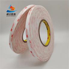3m4920双面胶 VHB耐温强力泡棉双面胶