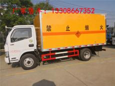 淮阴市5米小型防暴车供应商