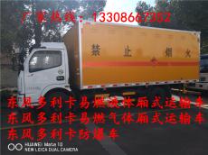 菏泽地区江铃易燃液体厢式运输车