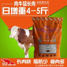 肉牛应该喂什么    牛吃什么饲料长得快