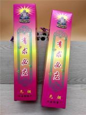 重庆香薰包装盒定做 佛香纸标签定制