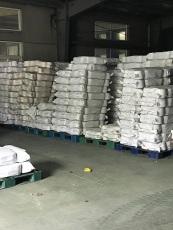 供應90/10棉羊毛紗線32支本白