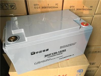 中达电通蓄电池DC126-12/9高倍率放电12V9AH
