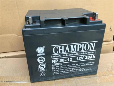 CHAMPION铅酸蓄电池NP7-12 12V7AH/20HR储能