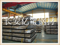 DP600高强度热轧钢带