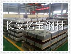 DP540宝钢热轧钢带