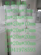 游泳池过滤棉 中效过滤棉 绿白棉纤维状过滤