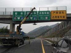 西藏标牌制作道路指示牌 交通标志牌加工