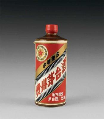 郑州50年茅台酒瓶回收求购报价