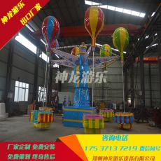 高人气项目24人桑巴气球游乐设备厂家SBQQ