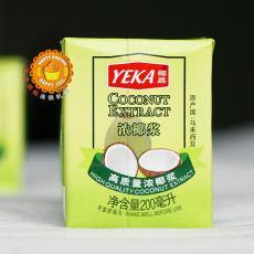 广州椰子水进口报关清关流程 椰浆进口