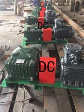 泥浆搅拌器DCJBQ15