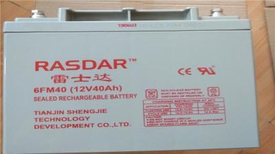 RASDAR蓄电池6GFM150 12V150AH技术参数