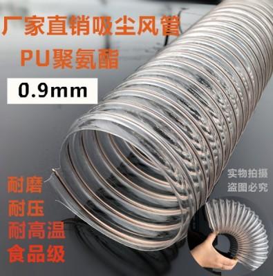浩源钢丝缠绕风管A宁津高伸缩钢丝缠绕风管