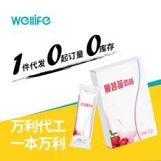 蔓越莓奶昔營養代餐粉OEM/ODM/C2M貼牌