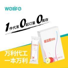 植多酚奶昔營養代餐粉OEM/ODM/C2M貼牌