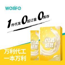 cla奶昔營養代餐粉OEM/ODM/C2M貼牌代加