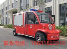四川電動消防車生產廠家成都微型消防車