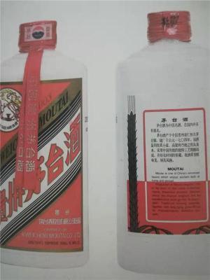 回收猴年茅台酒回收值不值钱茅酒回收