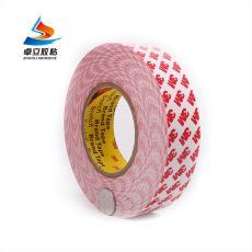 供应3M55236 高粘双面胶无纺布棉纸双面胶