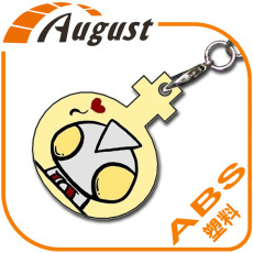 ABS塑料钥匙扣套装A222 工艺摆件挂饰