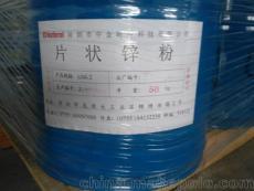 廣安市哪里回收鈦白粉公司