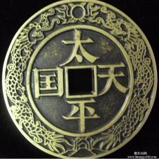 铜元市场价值高不高