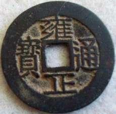 重庆哪里可以高价出手交易陨石
