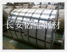 DP1180宝钢热轧钢带