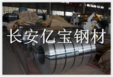 H420B热轧钢板
