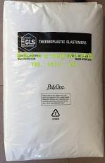 供应Dynaflex G2701C美国吉力士TPE代理商