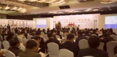 2019布洛克国际拍卖拍卖qy8千亿国际中国